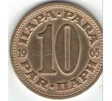 Югославия 10 пар 1965-1981