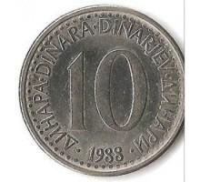 Югославия 10 динаров 1982-1988