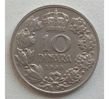 Югославия 10 динаров 1938