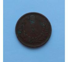 Япония 1/2 сена 1877