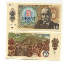 Чехословакия 10 крон 1986