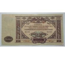 Россия (Вооружённые силы Юга России) 10000 рублей 1919