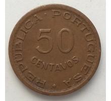 Мозамбик 50 сентаво 1953-1957
