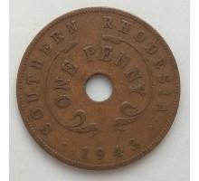 Южная Родезия 1 пенни 1942-1947