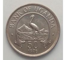 Уганда 50 центов 1966-1974