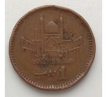 Пакистан 1 рупия 1998