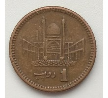 Пакистан 1 рупия 2005