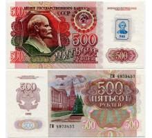 Приднестровье 500 рублей 1992