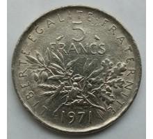 Франция 5 франков 1971