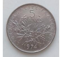 Франция 5 франков 1974