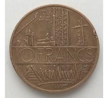 Франция 10 франков 1980