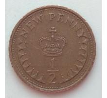 Великобритания 1/2 нового пенни 1973