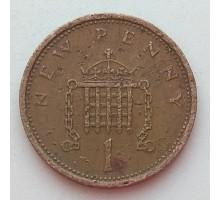 Великобритания 1 новый пенни 1976