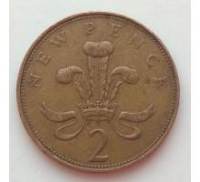 Великобритания 2 новых пенса 1971