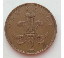 Великобритания 2 новых пенса 1975