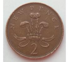 Великобритания 2 новых пенса 1980