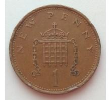 Великобритания 1 новый пенни 1974