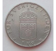 Швеция 1 крона 1997