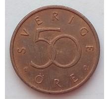 Швеция 50 эре 1992