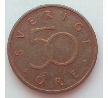 Швеция 50 эре 2001