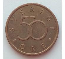 Швеция 50 эре 2003