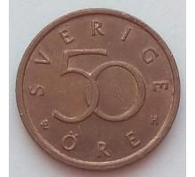 Швеция 50 эре 2004