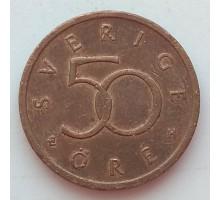 Швеция 50 эре 2005