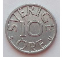 Швеция 10 эре 1977