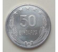 Албания 50 киндарок 1964