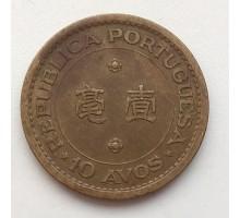 Макао 10 аво 1967-1976