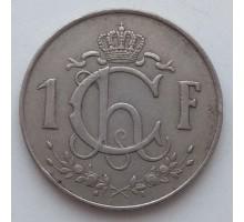 Люксембург 1 франк 1953