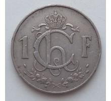 Люксембург 1 франк 1955