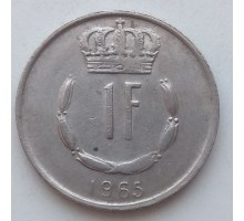 Люксембург 1 франк 1965