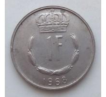 Люксембург 1 франк 1968