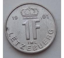 Люксембург 1 франк 1991