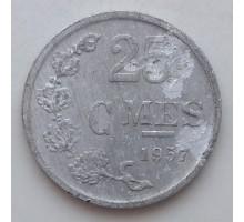 Люксембург 25 сантимов 1957