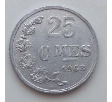 Люксембург 25 сантимов 1963