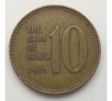 Южная Корея 10 вон 1971