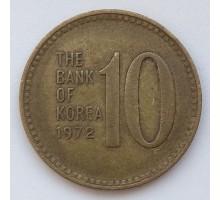 Южная Корея 10 вон 1972