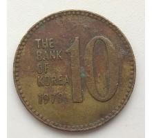 Южная Корея 10 вон 1979