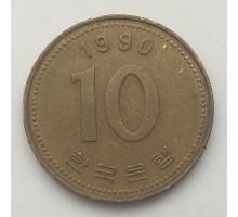 Южная Корея 10 вон 1990