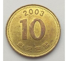 Южная Корея 10 вон 2003