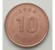 Южная Корея 10 вон 2008