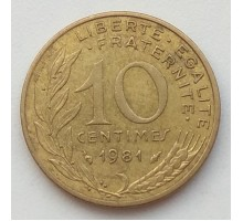 Франция 10 сантимов 1981
