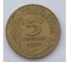 Франция 5 сантимов 1977