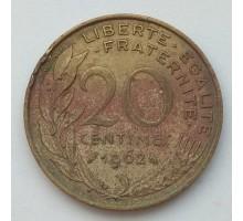 Франция 20 сантимов 1962