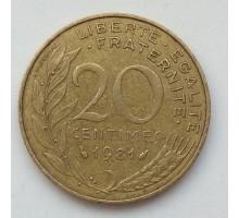 Франция 20 сантимов 1981