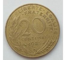 Франция 20 сантимов 1985