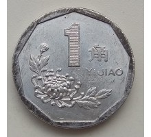 Китай 1 цзяо 1993