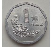 Китай 1 цзяо 1995